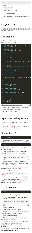 Discuss C++ Template Downcast - Farseerfc\'s Nest
